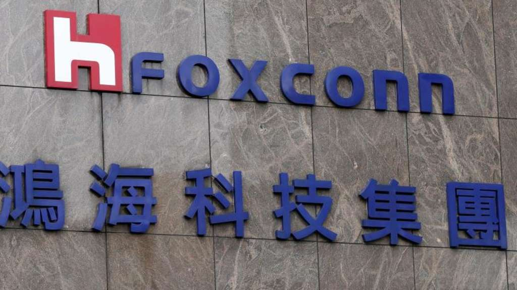 Sharp neigt offenbar zur Offerte des Apple-Partners Foxcoon aus Taiwan. Foto: Ritchie B. Tongo